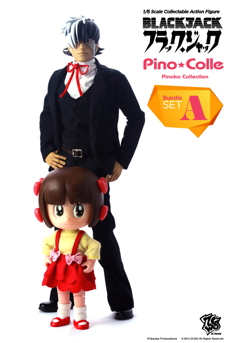 ピノコセット01