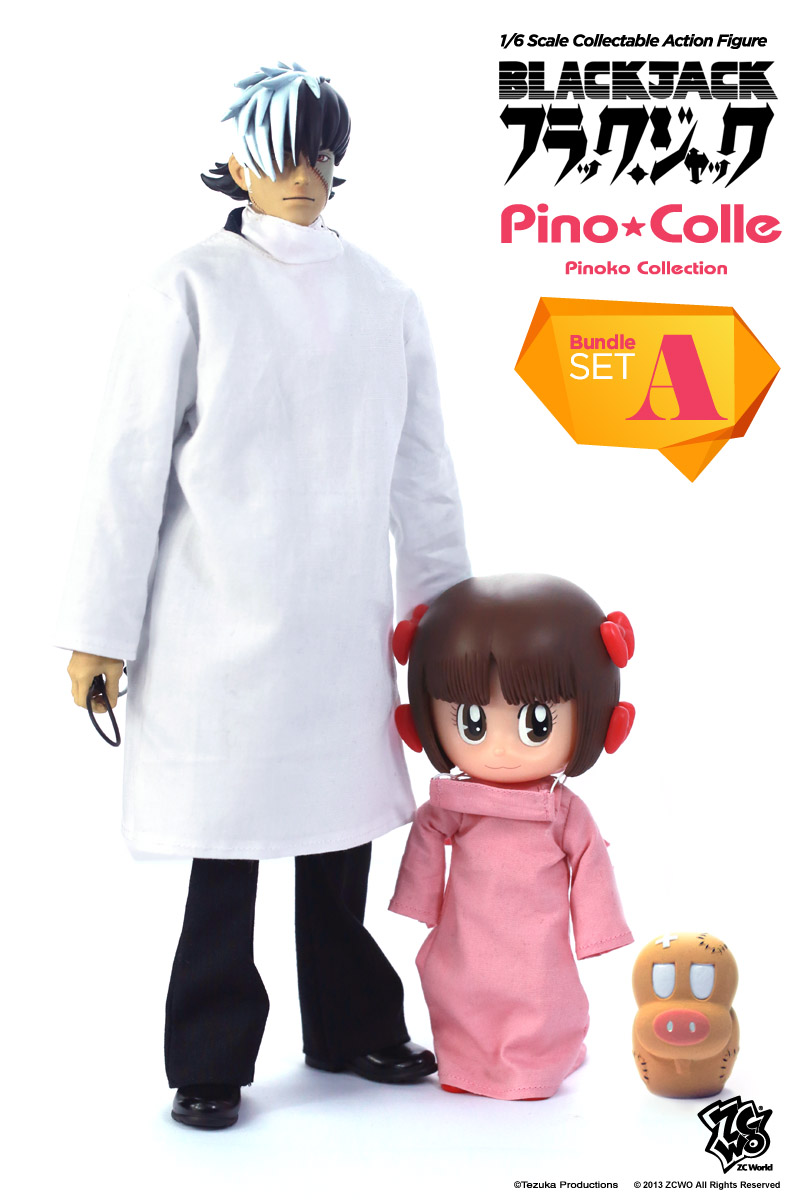 ピノコセット02