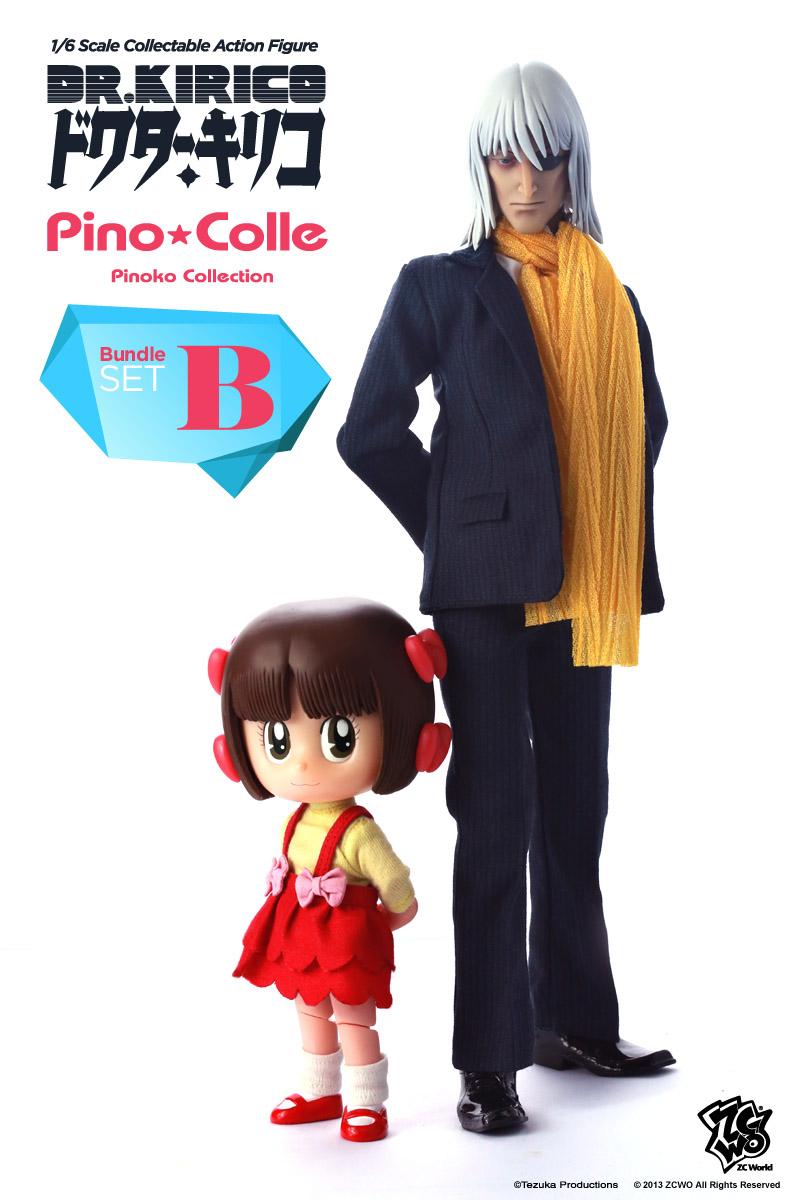 ピノコセット03