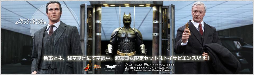 バットマン格納庫01
